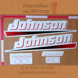 Наклейки на лодочный мотор Johnson 2 5 3 5