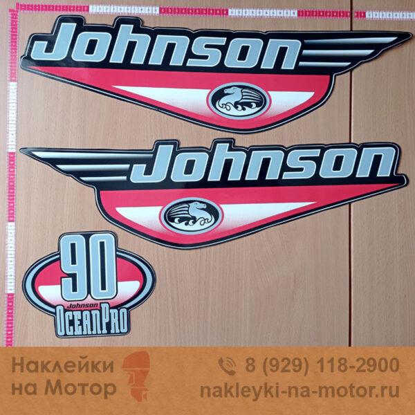 Наклейки на лодочный мотор Johnson 90