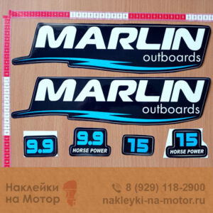 Наклейки на лодочный мотор Marlin 9 15