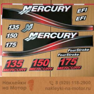 Наклейки на лодочный мотор Mercury 135 150 175
