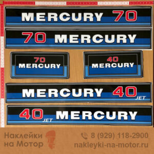 Наклейки на лодочный мотор Mercury 40 70