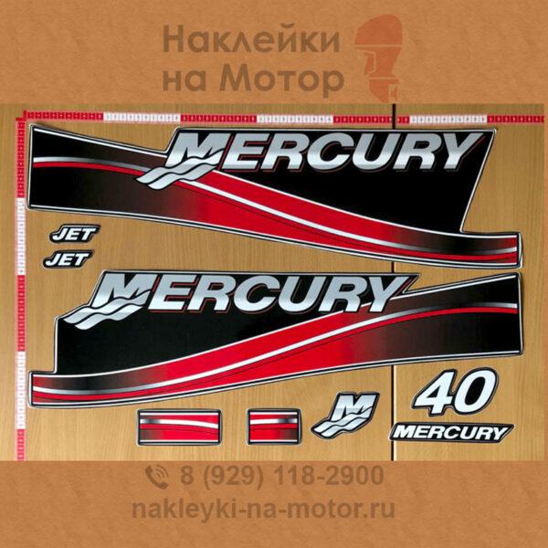 Наклейки на лодочный мотор Mercury 40 jet
