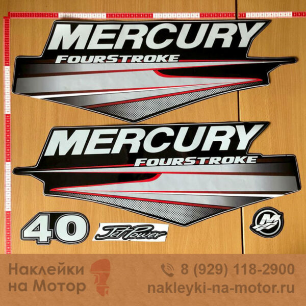 Наклейки на лодочный мотор Mercury 40 jet power