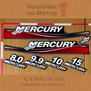 Наклейки на лодочный мотор Mercury 8 9 10 15