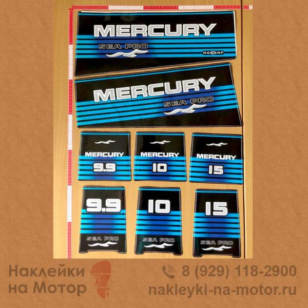 Наклейки на лодочный мотор Mercury 9 10 15