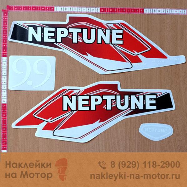 Наклейки на лодочный мотор Нептун 9 9