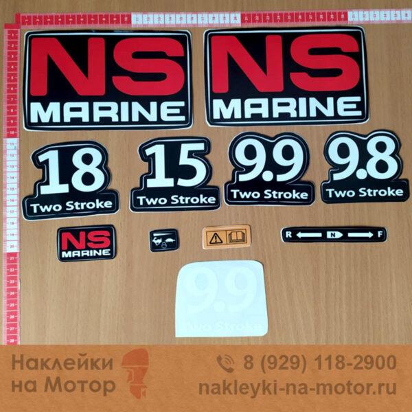 Наклейки на Nissan Marine 9 8 15 18