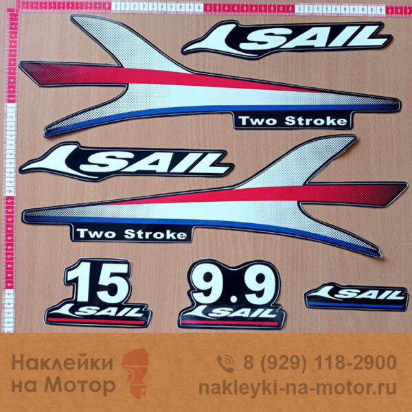 Наклейки на лодочный мотор Sail 9 15