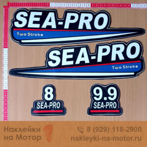 Наклейки на мотор Sea Pro 8 9