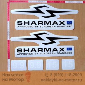 Наклейки на лодочный мотор Sharmax 9 9 15