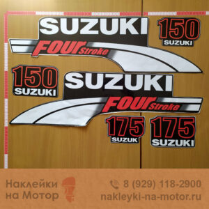 Наклейка на лодочный мотор Suzuki 150 175