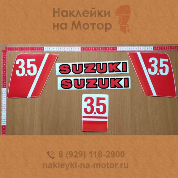Наклейка на лодочный мотор Suzuki 3 5