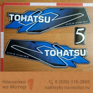 Наклейки на мотор Tohatsu 5