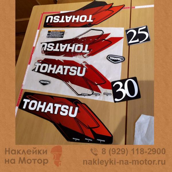 Наклейки на мотор Tohatsu 25 и 30