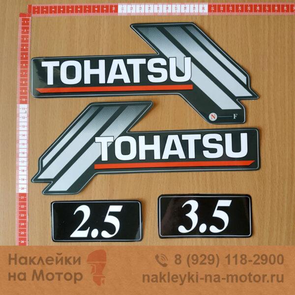 Наклейки на мотор Tohatsu 2 3