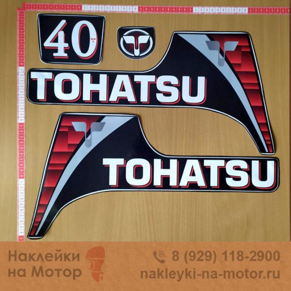 Наклейки на мотор Tohatsu 40