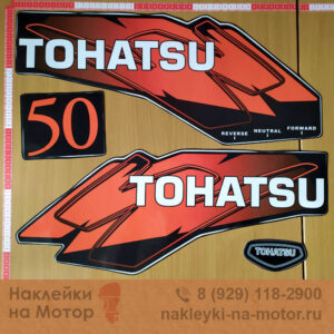 Наклейки на мотор Tohatsu 50