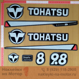 Наклейки на мотор Tohatsu 8 9