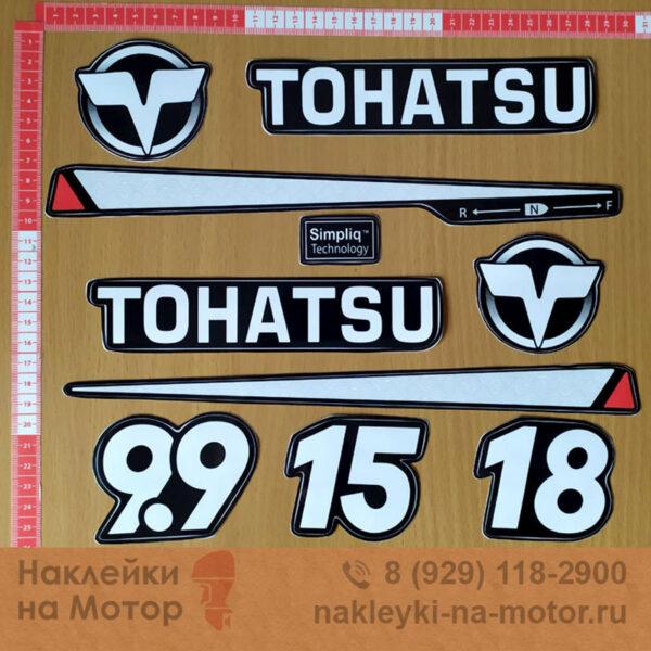Наклейки на мотор Tohatsu 9 9 15 18