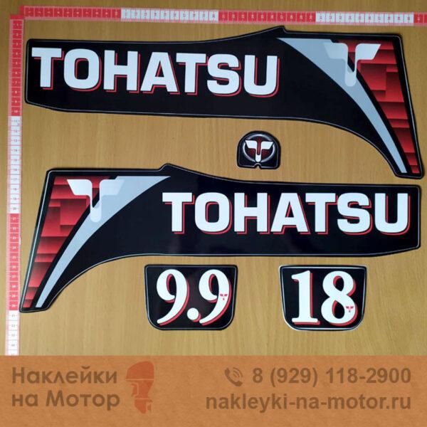 Наклейки на мотор Tohatsu 9 18