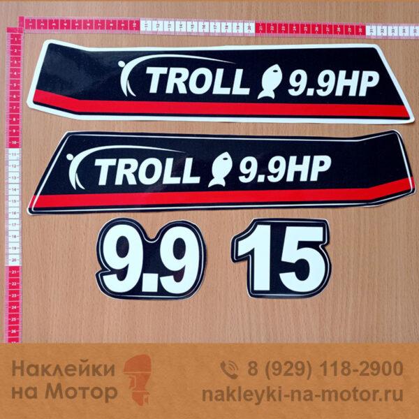 Наклейки на лодочный мотор Troll 9 9 15