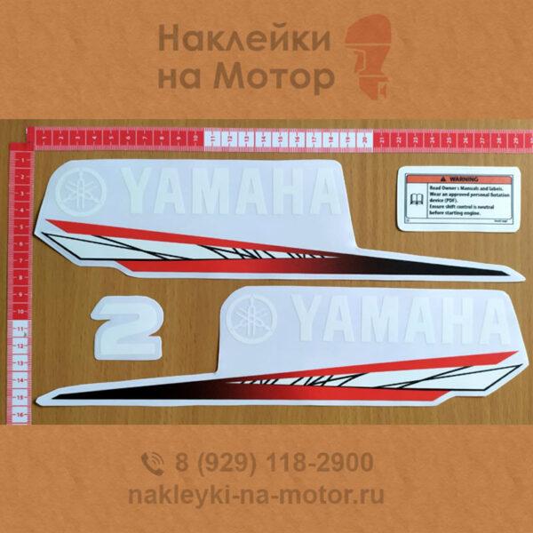 Наклейки на моторы Yamaha 2