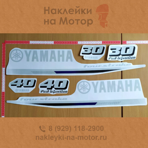 Наклейки на моторы Yamaha 30 40