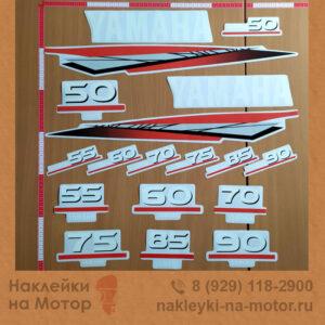 Наклейки на моторы Yamaha 50 55 60 70 75 85 90