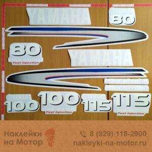 Наклейки на моторы Yamaha 80 100 115