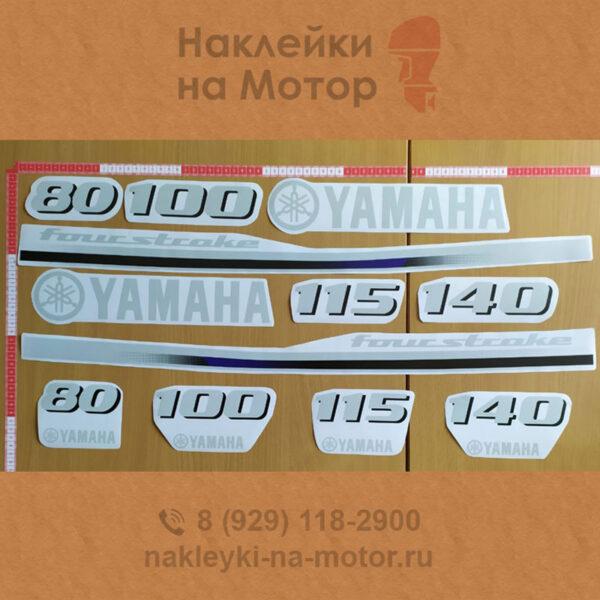 Наклейки на моторы Yamaha 80 100 115 140
