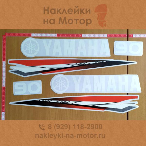 Наклейки на моторы Yamaha 90