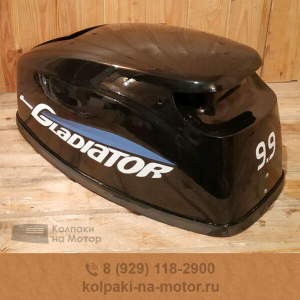 Колпак на мотор Mikatsu Gladiator 9 9 15