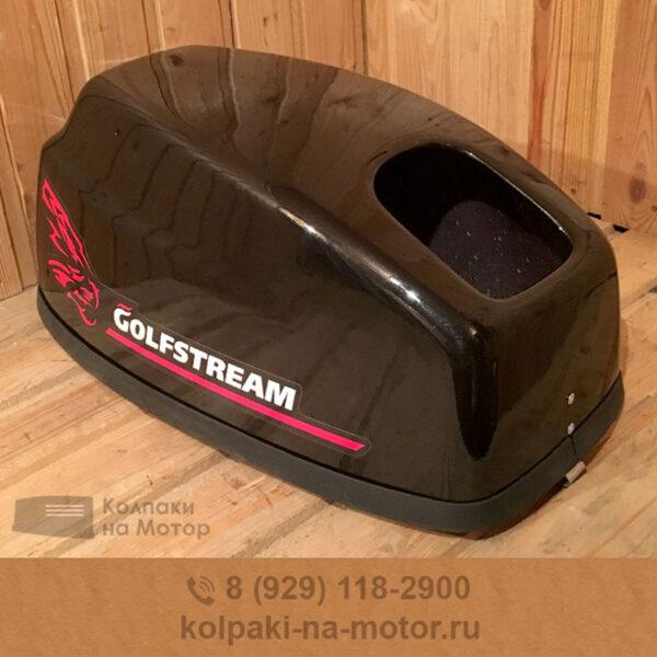 Колпак на мотор Golfstream 9 9 15