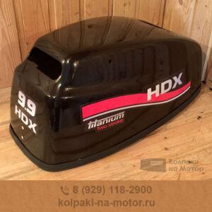 Колпак на мотор HDX 9 9 15