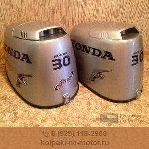 Колпак на мотор Honda 25 30