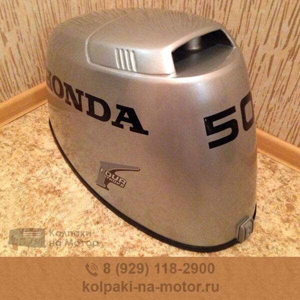 Колпак на мотор Honda 40 50