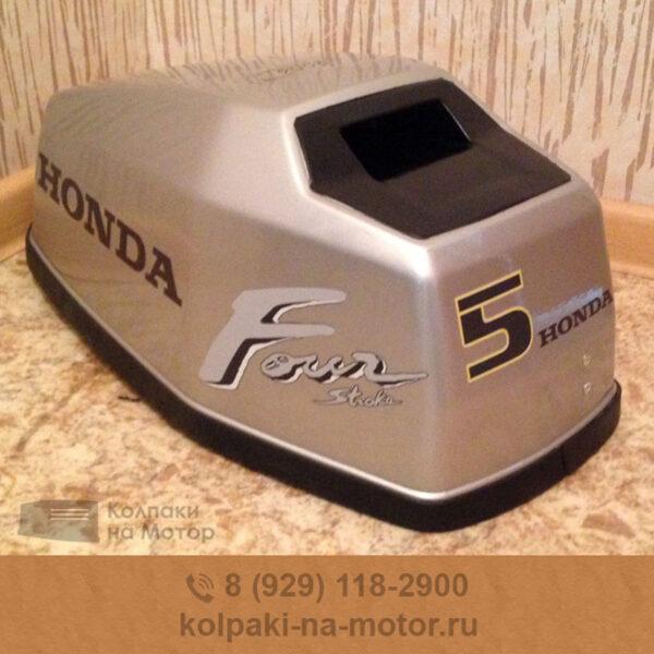 Колпак на мотор Honda 5