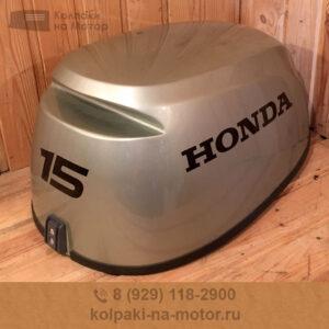 Колпак на мотор Honda 9 9 15 20