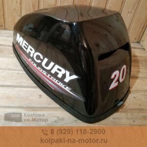 Колпак на мотор Mercury 15 20