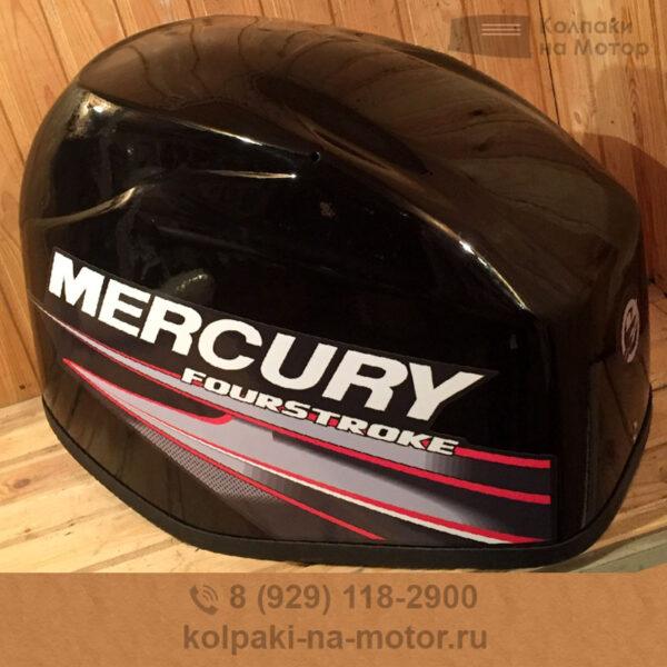Колпак на мотор Mercury 40