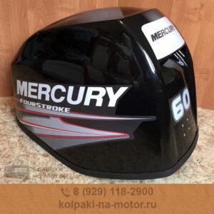 Колпак на мотор Mercury 50 60