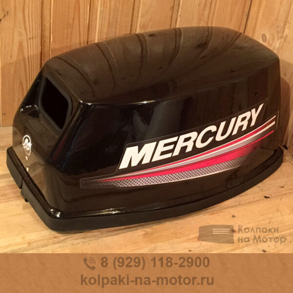 Колпак на мотор Mercury 9 9 15 18