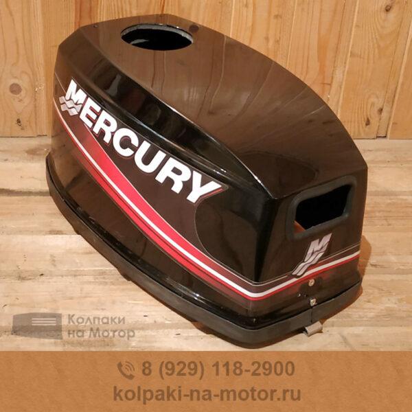 Колпак на мотор Mercury 4 5