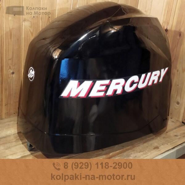 Колпак на мотор Mercury 80 100 115