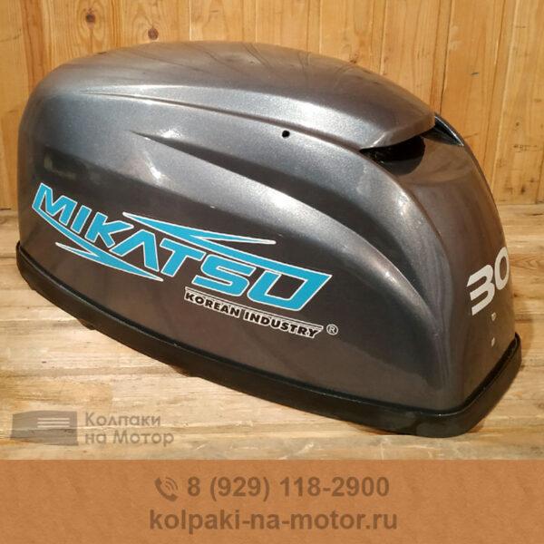 Колпак на мотор Mikatsu 25 30Колпак на мотор Mikatsu Gladiator 25 30