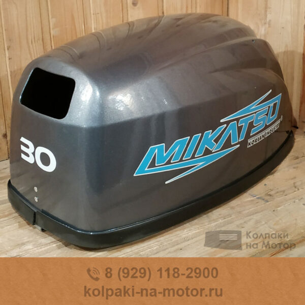 Колпак на мотор Mikatsu Gladiator 25 30