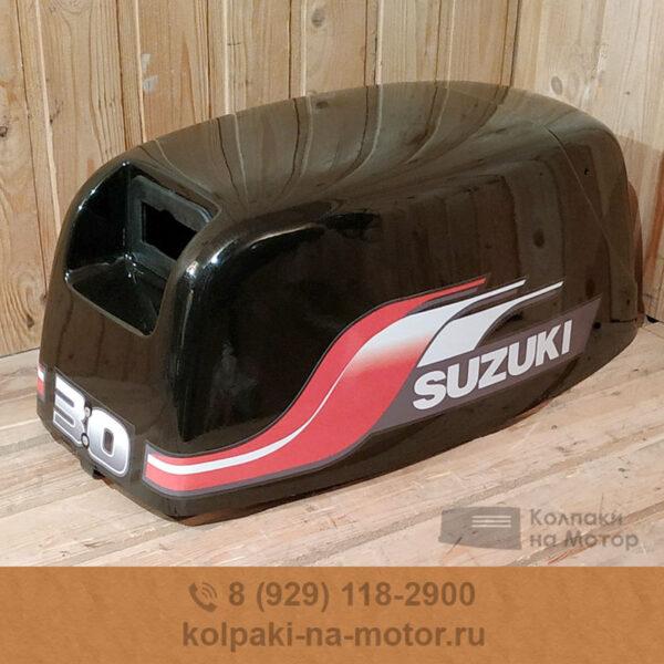 Колпак на мотор Suzuki 25 30