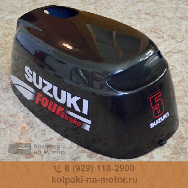 Колпак на мотор Suzuki 4 5 6