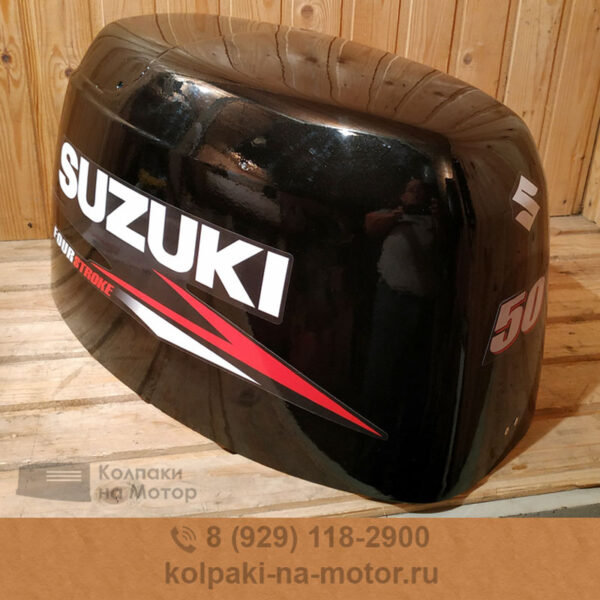 Колпак на мотор Suzuki 40 50