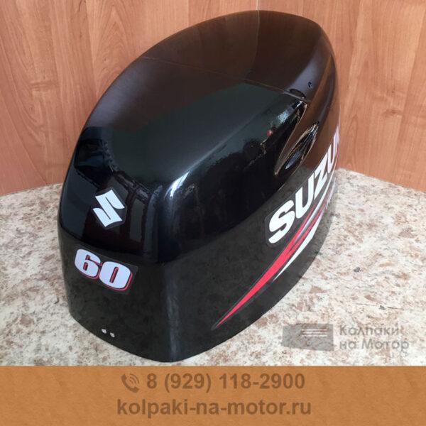 Колпак на мотор Suzuki 60 70